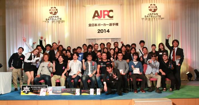 全日本ポーカー選手権2014