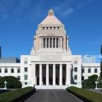 臨時国会 カジノ法案