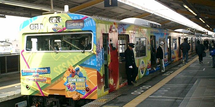 夢洲 鉄道 カジノ