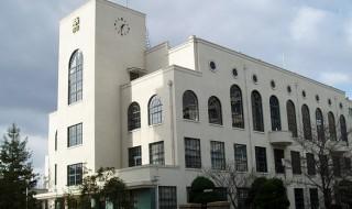 大阪商業大学 カジノ