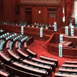 カジノ議連によるIR法案の成立時期