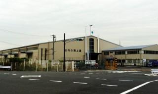 横浜カジノ
