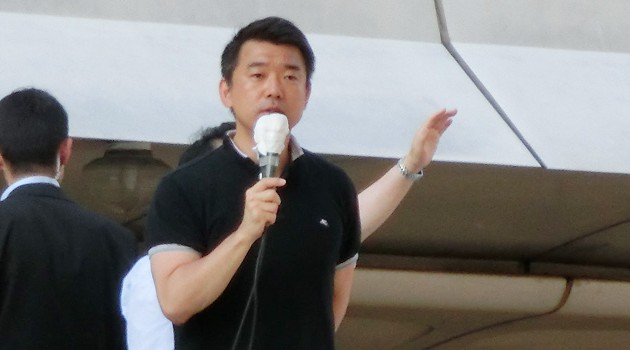 橋下徹 大阪カジノ